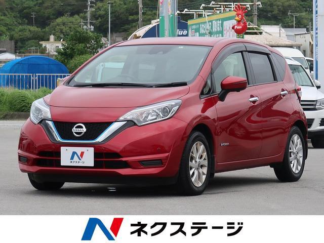 沖縄県の中古車ならノート e-パワー X Vセレクション BIGX9型ナビ 全方位カメラ 衝突被害軽減システム Bluetooth オートライト