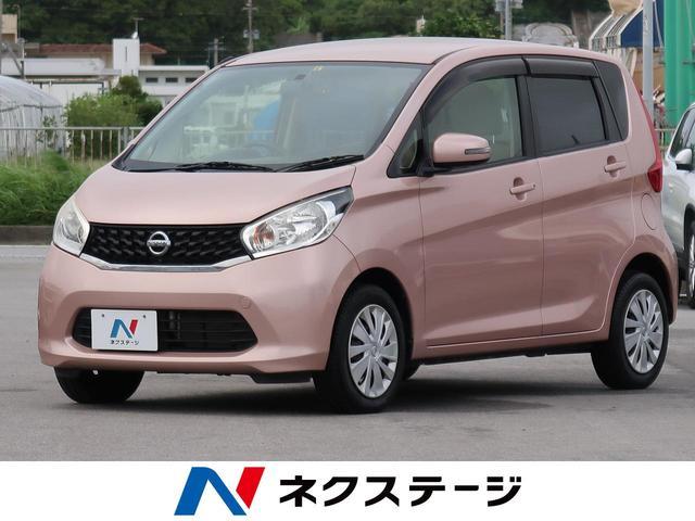 沖縄の中古車 日産 デイズ 車両価格 54.1万円 リ済別 2013(平成25)年 4.2万km シルキーローズ(M)