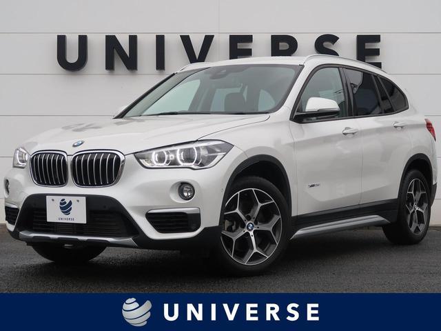 BMW X1 xDrive 25i xライン ドライビングアシスト アクティブクルーズ 黒革シート 前席ヒーター付パワーシート 純正18インチAW 純正HDDナビ バックカメラ LEDヘッドランプ 電動リアゲート