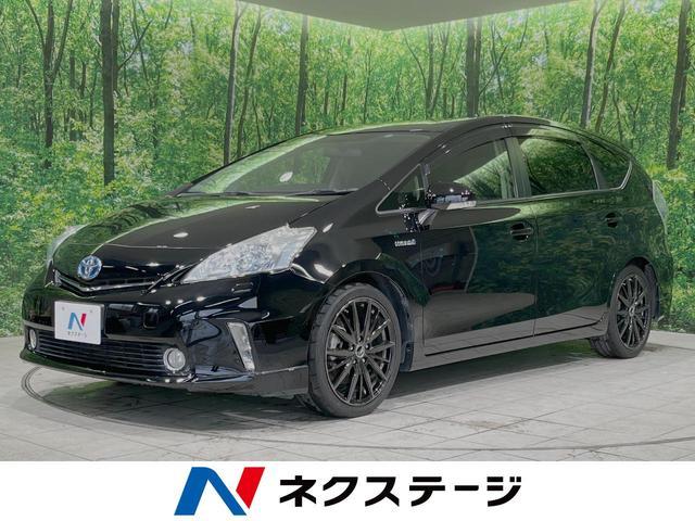 トヨタ Sツーリングセレクション 社外ナビ クルーズコントロール フルセグ LEDヘッド ETC スマートキー オートエアコン