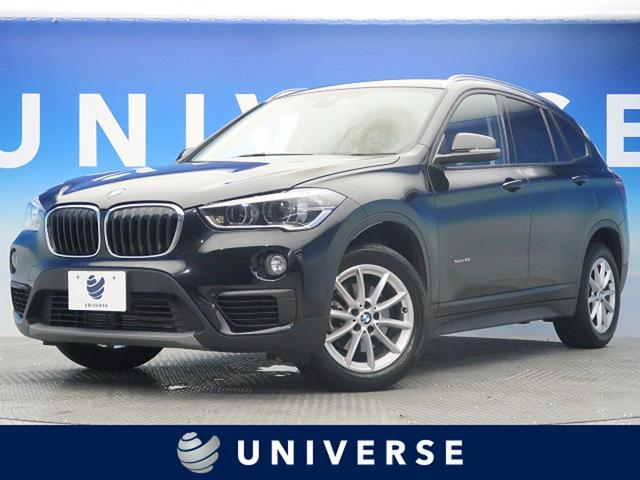 BMW sDrive 18i ドライビングアシスト パークディスタンスコントロール リアビューカメラ 純正17インチAW 純正HDDナビ LEDヘッドライト ミラーETC スマートキー