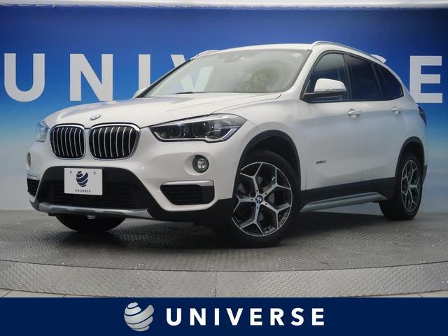 BMW sDrive 18i xライン コンフォートPKG パワーバックドア リアシートスライディング 衝突被害軽減ブレーキ LEDヘッドライト 純正HDDナビ 純正18インチアルミ