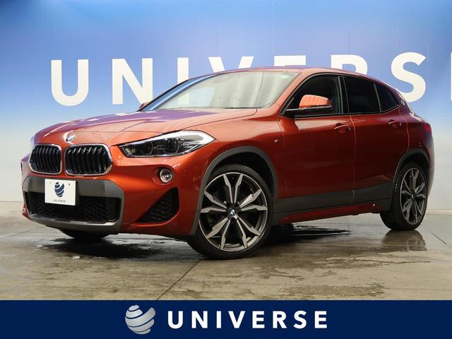 BMW xDrive 20i MスポーツX アドバンスセーフティパッケージ ハイラインパッケージ ドライビングアシスト 純正HDDナビ ソナー付きバックカメラ パワーバックドア 前席パワーシート コンフォートアクセス OP20インチAW
