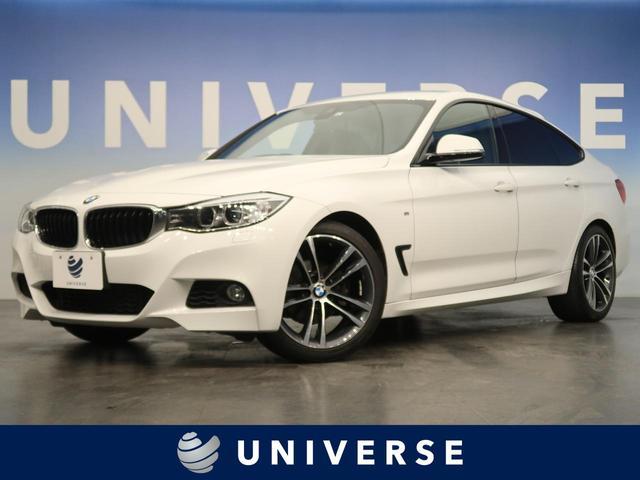 BMW 320iグランツーリスモ Mスポーツ レーンチェンジウォーニング  純正HDDナビ バックカメラ スマートキー Bluetooth Mスポーツサスペンション パドルシフト クルーズコントロール