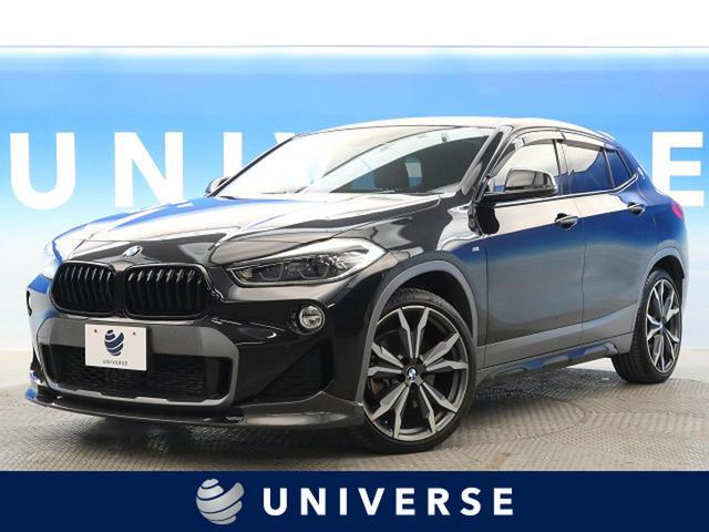 BMW X2 xDrive 20i MスポーツX ハイラインPKG アドバンスドアクティブセーフティPKG 黒革シート HUD レーダークルーズ インテリジェントセーフティ 純正HDDナビ バックカメラ 社外TVチューナー パークアシスト 禁煙車