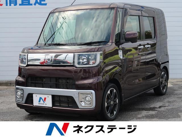 沖縄県うるま市の中古車ならウェイク G SDナビ フルセグ バックカメラ 両側電動スライドドア LEDヘッド 純正15AW ETC スマートキー