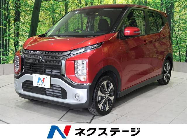 三菱 G eアシスト LEDヘッド オートライト 純正7.7型ナビ フルセグ オートエアコン スマートキー シートヒーター 純正15インチアルミ アイドリングストップ