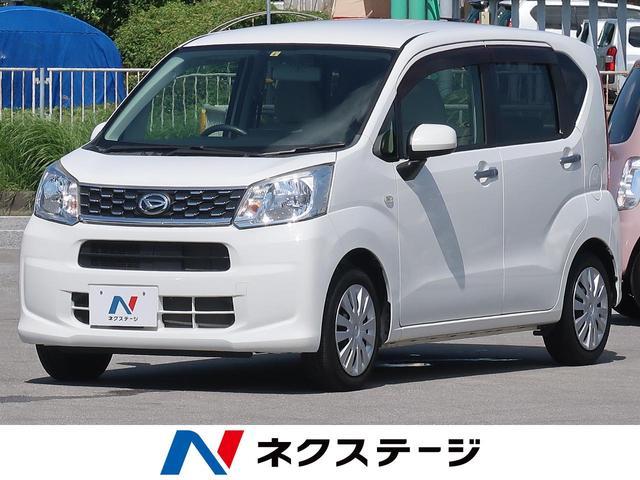 沖縄県の中古車ならムーヴ L キーレスエントリー アイドリングストップ ETC マニュアルエアコン プライバシーガラス ベンチシート 横滑り防止 ABS