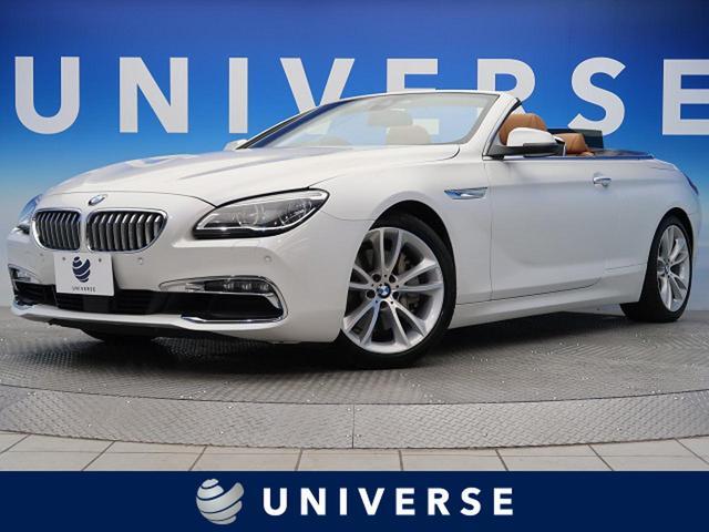 BMW 650iカブリオレ インテリジェントセーフティ パーキングサポートPKG 茶革シート 純正HDDナビ フルセグ パワーシート シートヒーター ETC 禁煙車