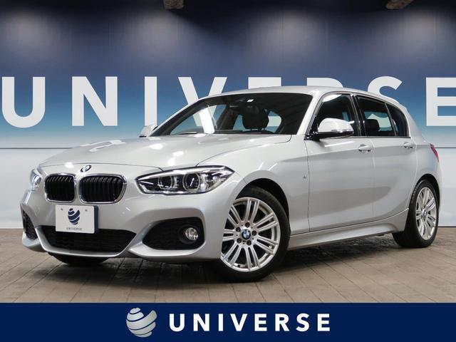 1シリーズ(BMW) 118i Mスポーツ 衝突軽減 純正ナビ バックカメラ 純正17インチアルミホイール LEDヘッドライト Mスポーツ専用エクステリア 専用シート 中古車画像