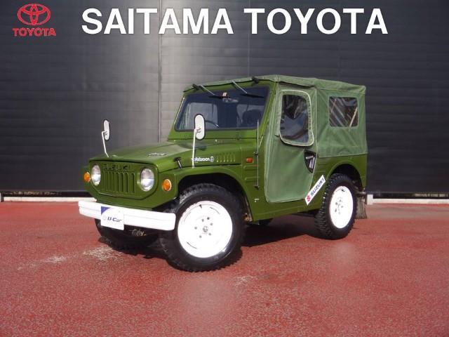 ホロシヨウ 4WD CDデッキ 記録簿 4速マニュアル(1枚目)