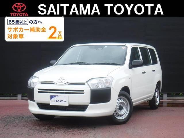 「トヨタ」「サクシード」「ステーションワゴン」「埼玉県」の中古車