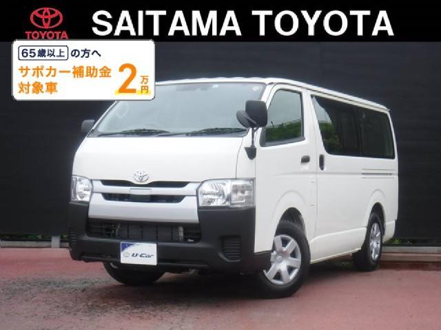 トヨタ ロングDX 前歴レンタカーナビETCバックモニター