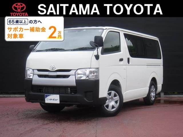 トヨタ ロングDX 前歴レンタカー ナビ バックモニター ETC