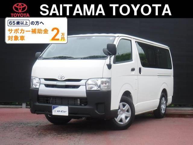 トヨタ ロングDX・追突軽減ブレーキ・メモリーナビ・ETC