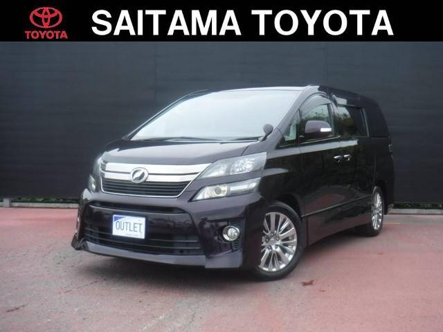 トヨタ 2.4Z ゴールデンアイズ ナビ&フルセグTV・HIDライト・後席モニター