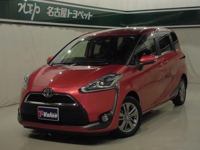 トヨタ G W電スラ スマートキー 自動ブレーキ クリーニング済