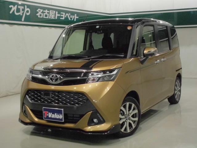 トヨタ カスタムG-T 当社試乗車 T-connectナビ ドラレコ