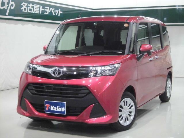 トヨタ G S 当社社用車 9インチT-connectナビ ドラレコ