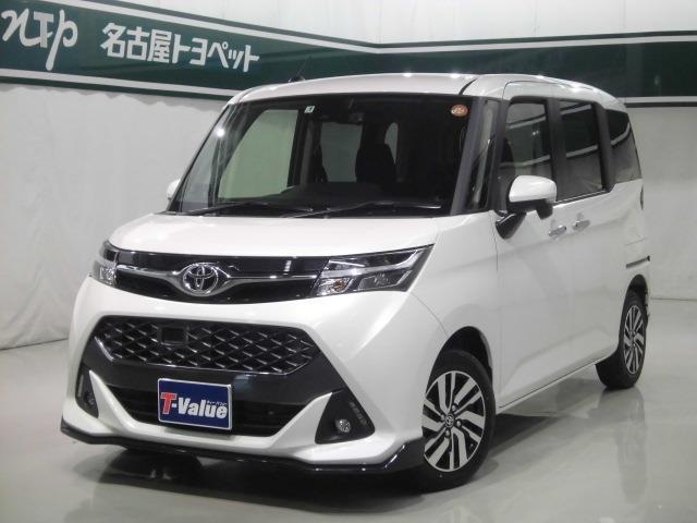 トヨタ カスタムG S フルセグナビ 社用車