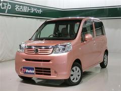 ライフG特別仕様車 HIDスマートスペシャル