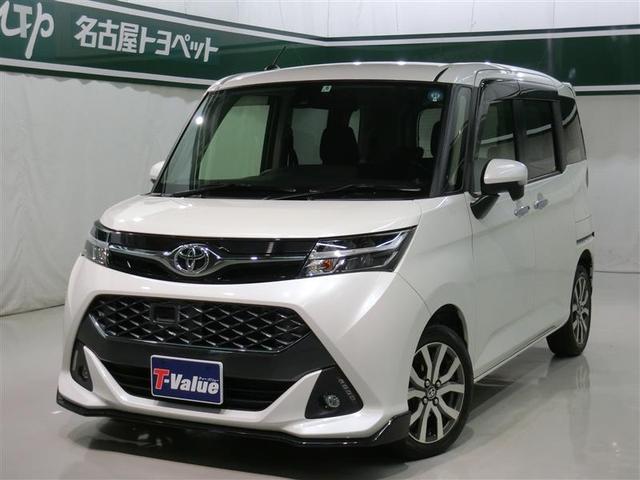 トヨタ カスタムG-T  両側Pスライド