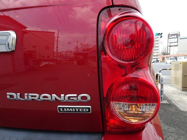 「ダッジ」「ダッジデュランゴ」「SUV・クロカン」「兵庫県」の中古車26