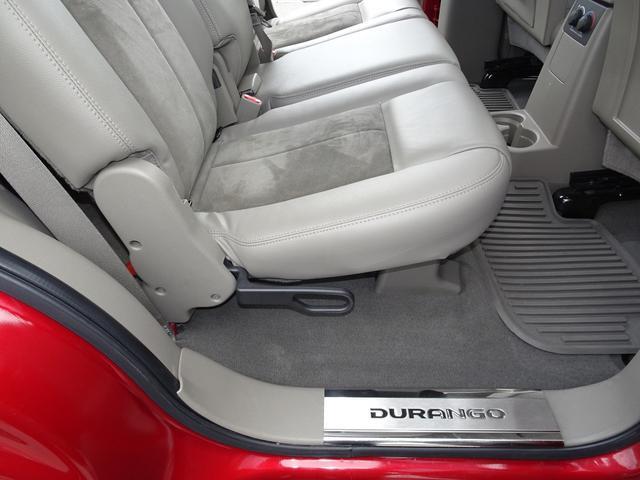 「ダッジ」「ダッジデュランゴ」「SUV・クロカン」「兵庫県」の中古車44