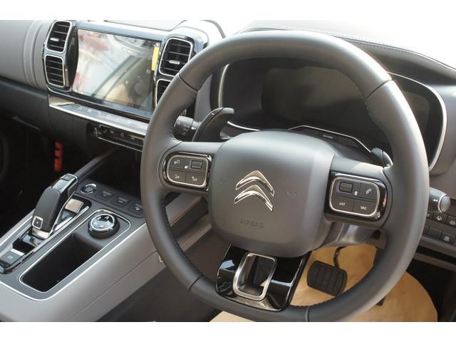シャイン ブルー HDi バイトーンルーフ LEDバルブ装着キャンペーン 登録済未使用車(15枚目)