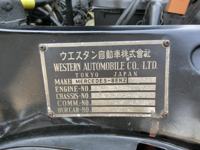 「メルセデスベンツ」「Sクラス」「クーペ」「兵庫県」の中古車13