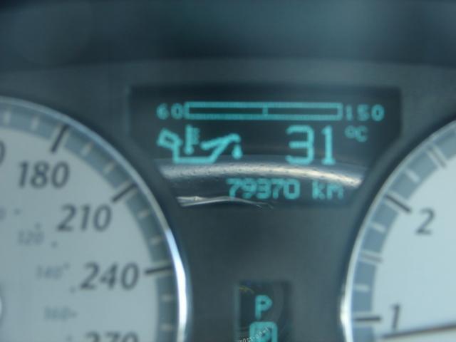「クライスラー」「クライスラー 300C」「セダン」「大阪府」の中古車2