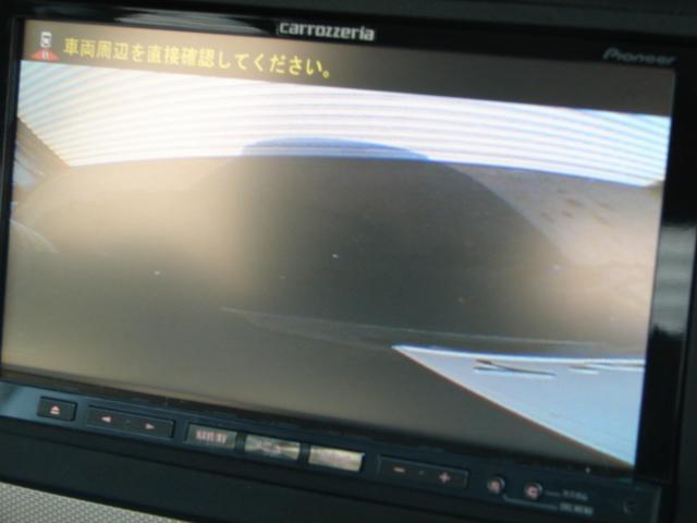 「クライスラー」「クライスラー 300C」「セダン」「大阪府」の中古車5