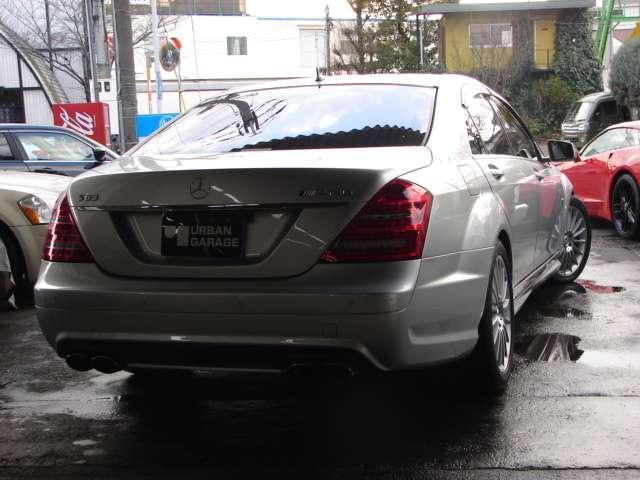 S63 AMGロング(10枚目)