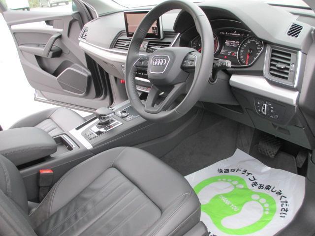 「アウディ」「アウディ Q5」「SUV・クロカン」「滋賀県」の中古車5
