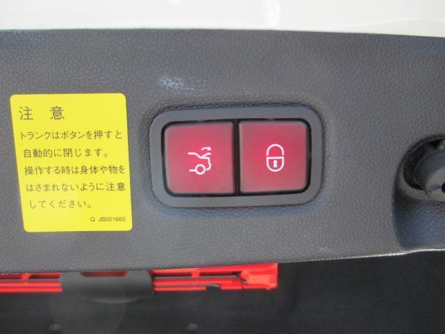 「メルセデスベンツ」「CLSクラス」「セダン」「滋賀県」の中古車20