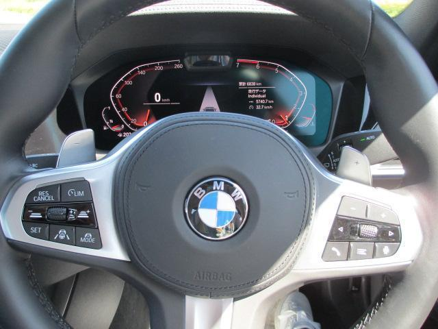 「BMW」「3シリーズ」「セダン」「滋賀県」の中古車16