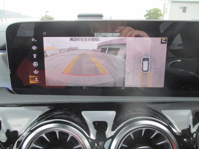 CLA35 4マチック シューティングブレーク 純正HDDナビ&フルセグTV&360℃カメラ 赤黒革シート パノラマルーフ レーダーセーフティ アドバンスドP キーレスゴー ヘッドアップディスプレイ LEDヘッドライト オートテールゲート シートH(10枚目)