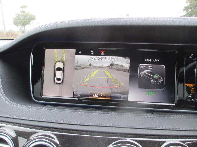 S300h AMGライン 純正HDDナビ&フルセグTV&360℃カメラ&ETC 黒革シート パノラマルーフ AMGライン レーダーセーフティ キーレスゴー ヘッドアップディスプレイ オートトランク 前後シートヒーター 1オーナ(10枚目)