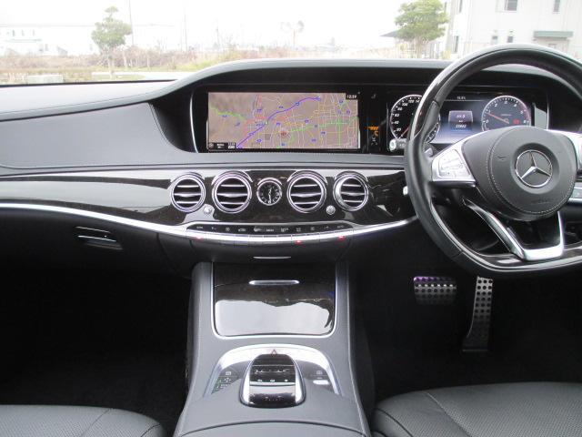 S300h AMGライン 純正HDDナビ&フルセグTV&360℃カメラ&ETC 黒革シート パノラマルーフ AMGライン レーダーセーフティ キーレスゴー ヘッドアップディスプレイ オートトランク 前後シートヒーター 1オーナ(15枚目)