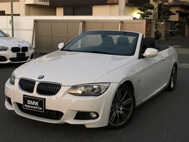 BMW BMW 335iカブリオレ Mスポーツパッケージ 左H BKレザー