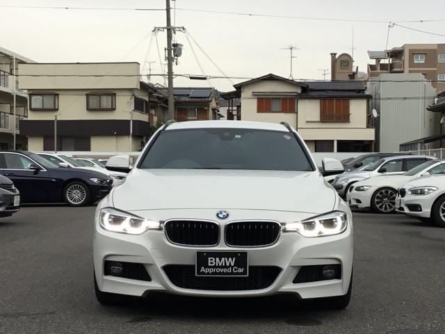 ご閲覧頂きありがとうございます。御不明な点等ございましたらお気軽にお問合せ下さい。お問合せは奈良BMW フリーダイヤル【0066-9709-558302】までお願い致します。