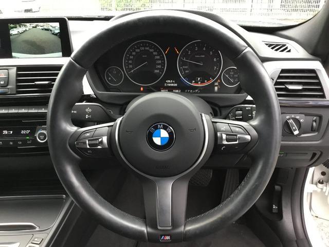 御不明な点がございましたらお気軽にお問合せ下さい。お問合せは奈良BMW フリーダイヤル【0066-9709-558302】までお願い致します。