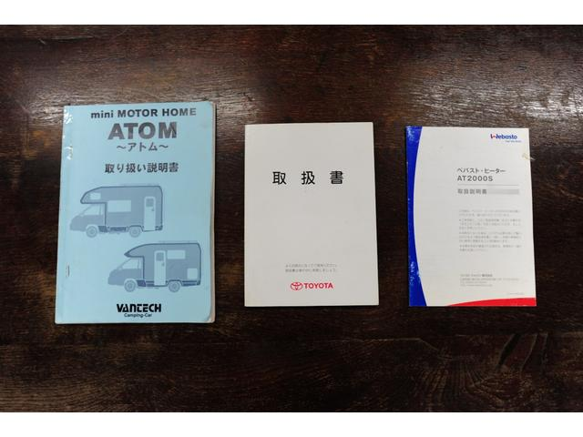キャンピング バンテック ATOM 4WD(20枚目)