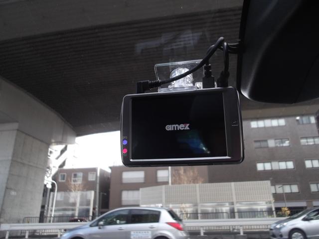 シック ナビTV ETC シートヒーター CD Dレコーダー(14枚目)
