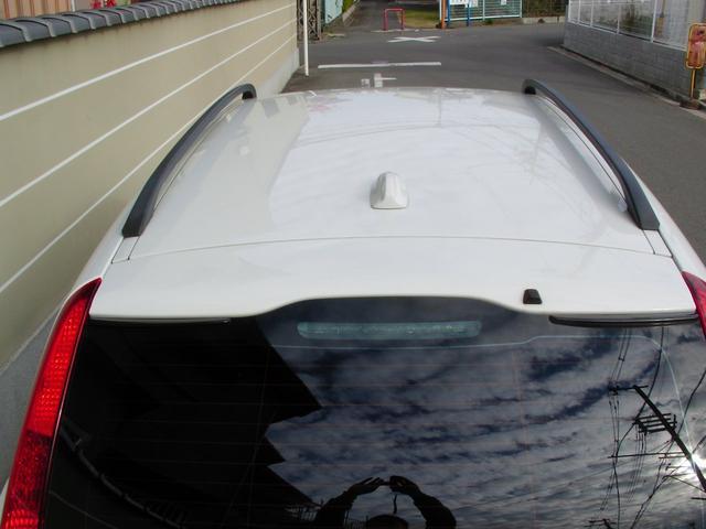 「ボルボ」「ボルボ V50」「ステーションワゴン」「大阪府」の中古車36