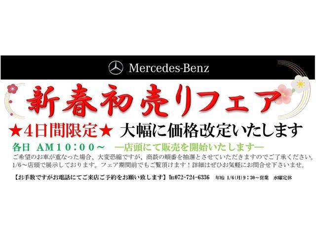 パッション ベーシックパッケージ 認定中古車2年保証(2枚目)