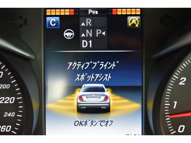 C200 4マチックアバンギャルド AMGライン(10枚目)