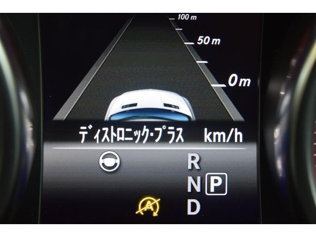 【レーダーセーフティーパッケージ】先進のステレオマルチパーパスカメラを備えた進化型!