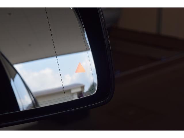 【ブラインドスポットアシスト】後方の死角の車両を検知し警告☆