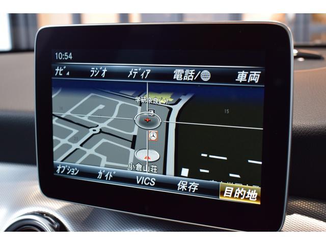 GLA220 4マチック 新車保証継承(9枚目)
